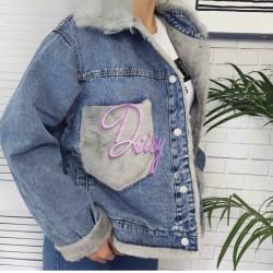 Superīga džinsa jaka ar siltinājumu